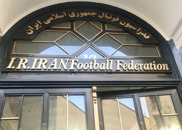 اطلاعیه فدراسیون فوتبال درباره پول واریزی از سوی فیفا