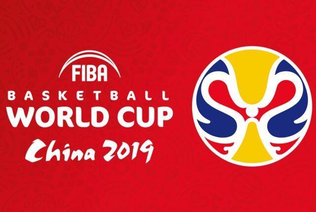 مهم ترین تغییرات جام جهانی بسکتبال 2019