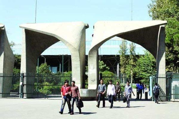 رتبه اول خاورمیانه برای دانشگاه های ایرانی در یک رتبه بندی جهانی