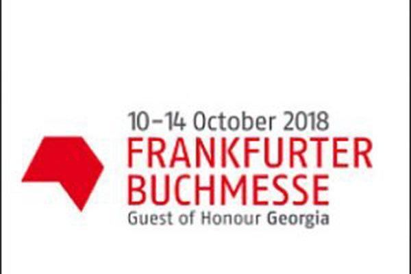 نمایشگاه کتاب فرانکفورت جشنواره فیلم برگزار می کند