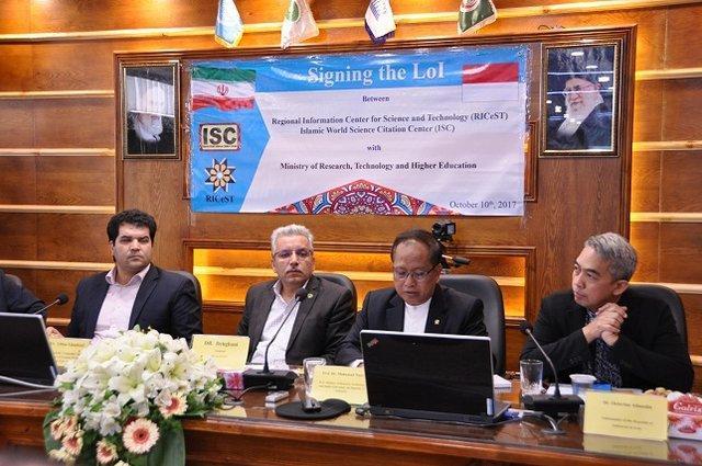 گسترش همکاری پایگاه استنادی علوم دنیا اسلام با وزارت علوم اندونزی