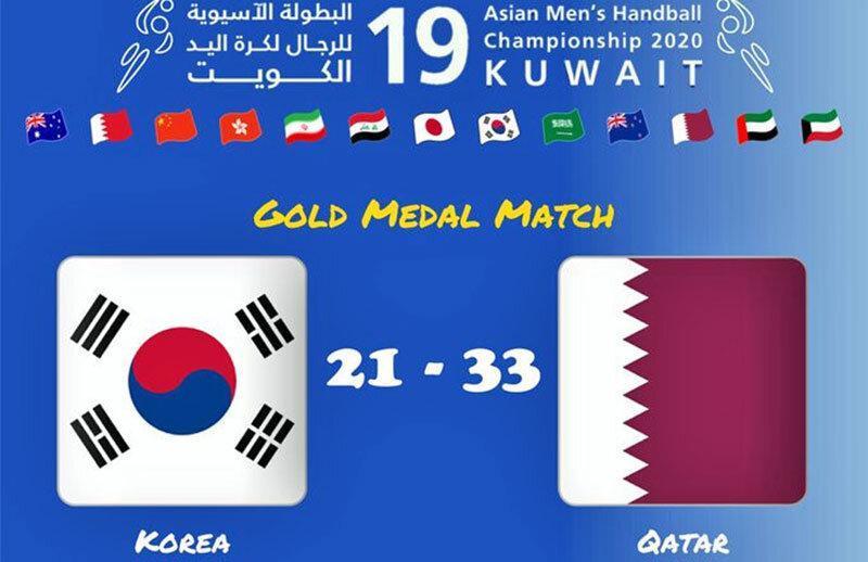 هندبال قهرمانی مردان آسیا؛ چهارمین قهرمانی متوالی قطر