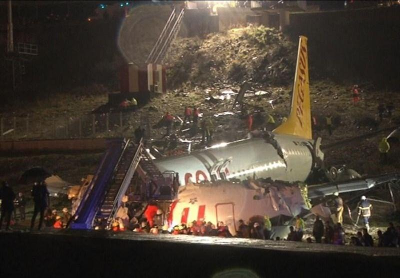 وزارت بهداشت ترکیه تأیید کرد؛ یک کشته و 157 زخمی در سانحه فرودگاه استانبول