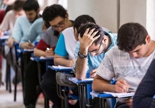نحوه دریافت کد سوابق تحصیلی توسط داوطلبان کنکور اعلام شد