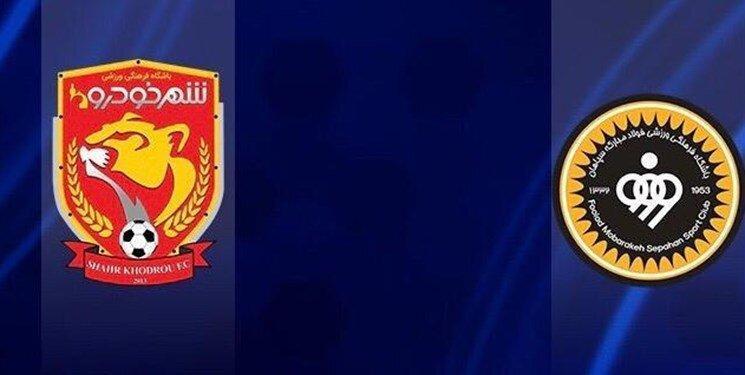 بیانیه مشترک باشگاه های شهرخودرو و سپاهان برای لغو بازی های لیگ برتر