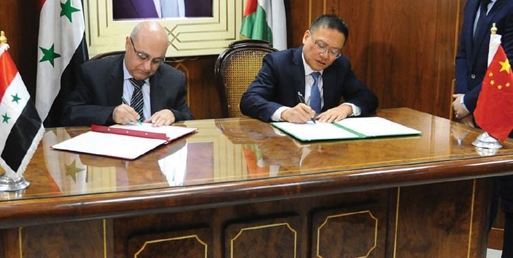 چین و سوریه توافق همکاری مالی امضا کردند