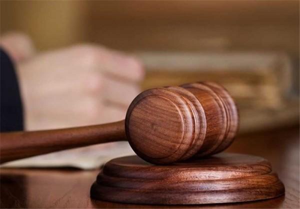 ابعاد حقوقی رأی دادگاه استیناف کانادا در محکومیت ایران به پرداخت غرامت