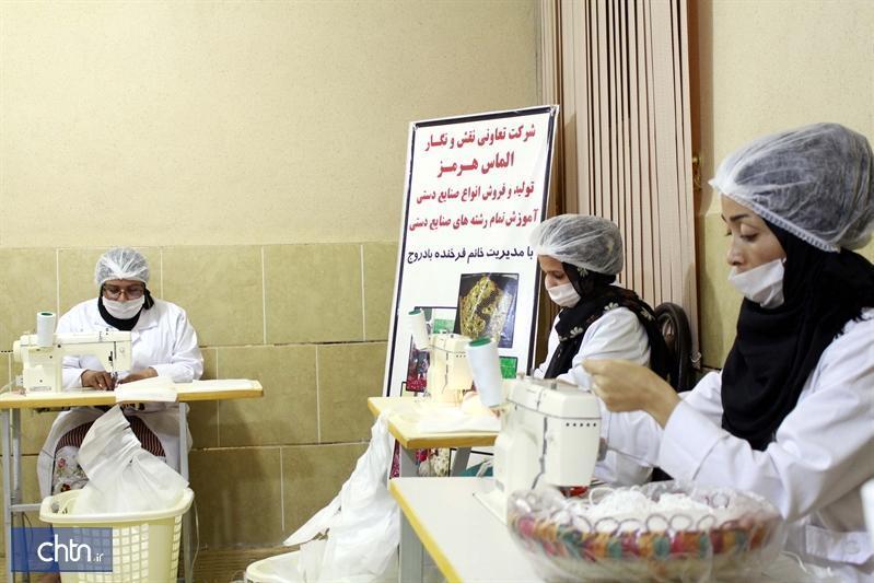 تولید روزانه 3700 ماسک در مراکز آموزش، اشتغال و تولید صنایع دستی هرمزگان