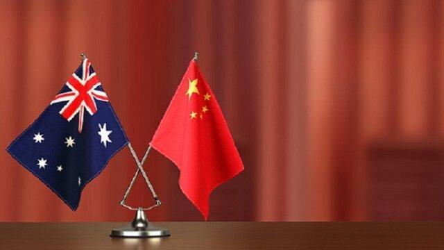 سفارت چین ادعای استرالیا را شوخی خواند