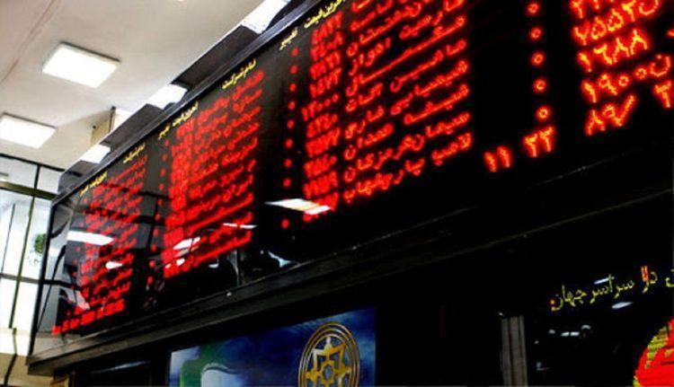 تغییر زمان بندی معاملات بورس از دوشنبه