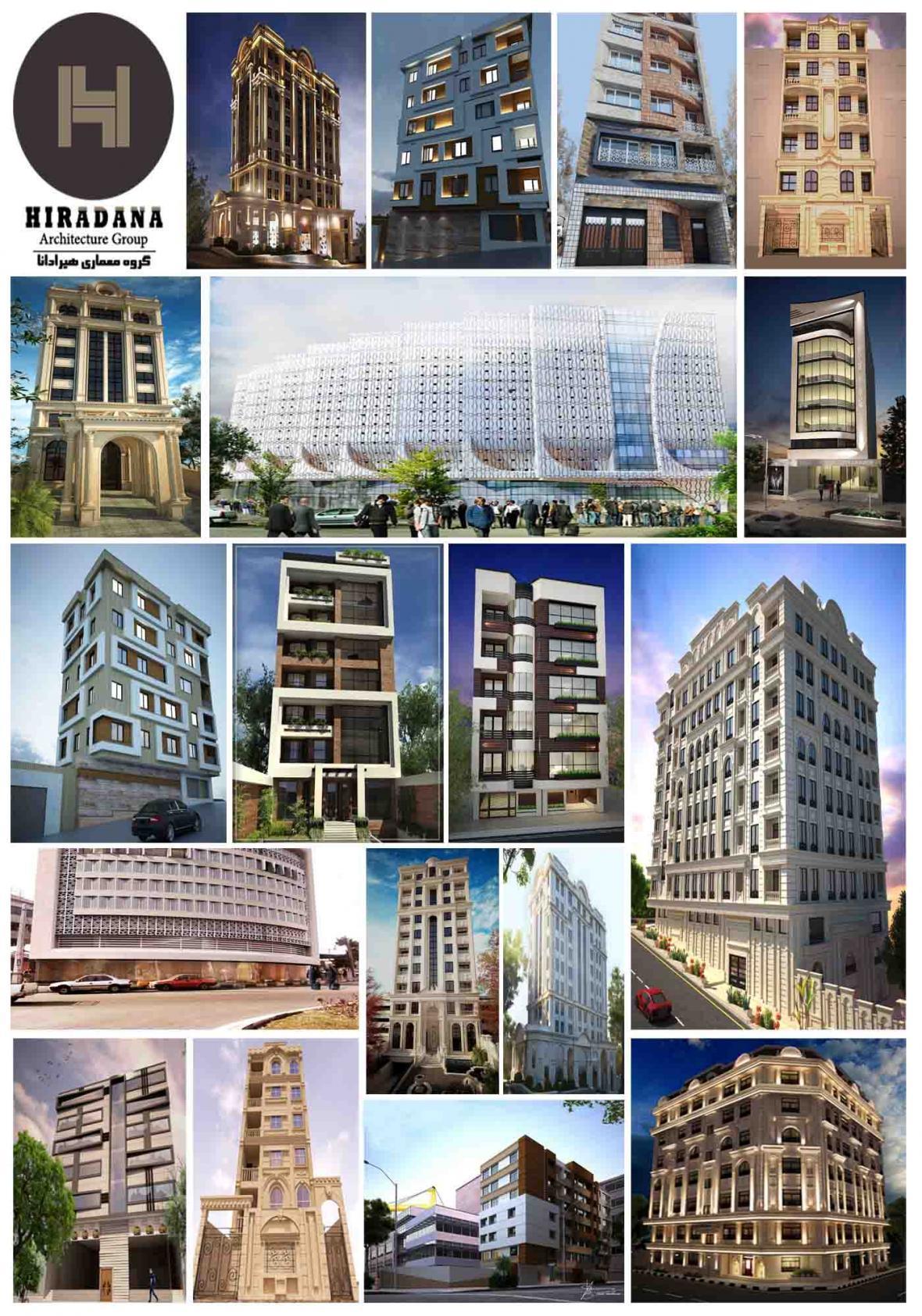 طراحی نمای ساختمان شیک