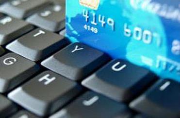 تعدد سامانه های احراز هویت معتبر در فضای مجازی