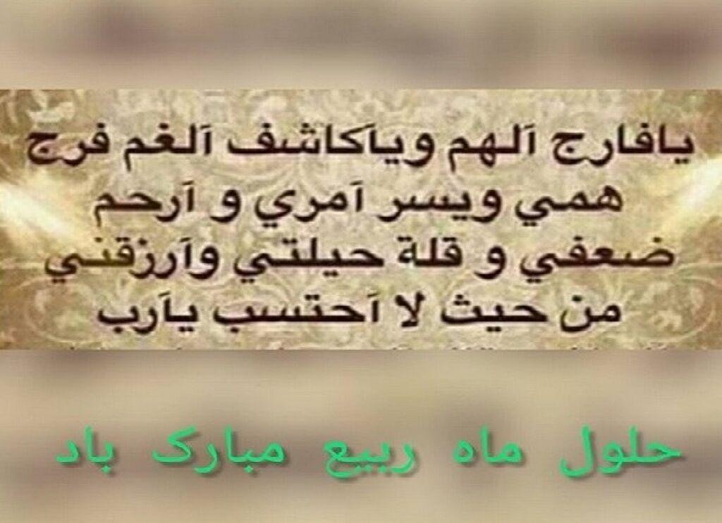 خبرنگاران سخنگوی دولت حلول ماه ربیع الاول را تبریک گفت