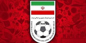 فدراسیون فوتبال: عدم حضور اعضای هیات رئیسه در انتخابات کذب است