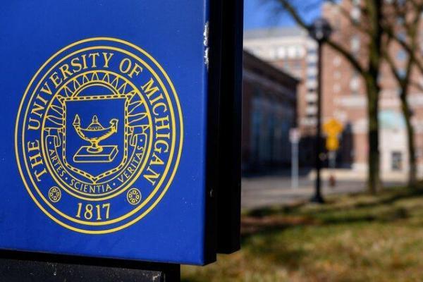 کاهش حقوق مقامات ارشد دانشگاهی زیر سایه کرونا