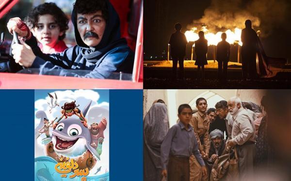 از گل به خودی تا یدو و مهران؛ کدام فیلم کودک، چشم داوران جشنواره فجر را به خود جلب می کند؟