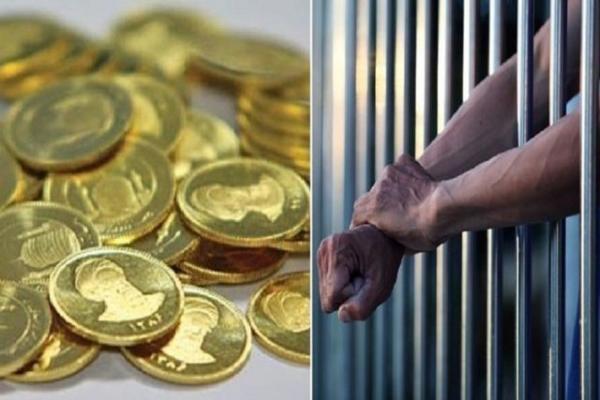 پیچ و خم های طلاق با اصلاح قانون نحوه اجرای محکومیت های اقتصادی و مهریه
