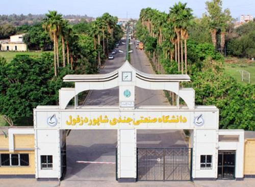 مرکز پژوهشی جندی شاپور دزفول می تواند محور همکاری با دانشگاه های داخلی و خارجی باشد خبرنگاران