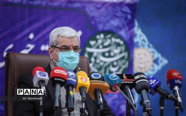 تایید صلاحیت 90درصد ثبت نام کنندگان انتخابات شورا های شهر