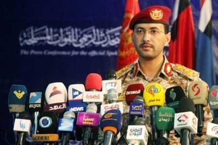 حمله مجدد ارتش یمن به پایگاه هوایی ملک خالد عربستان