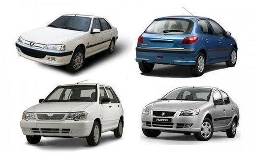 واکنش بازار خودرو به تصمیم شورای رقابت