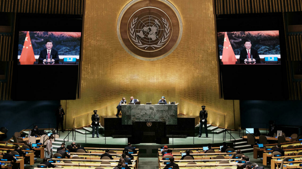 شی جینپینگ: چین در پی حمله یا قلدری علیه دیگران نیست