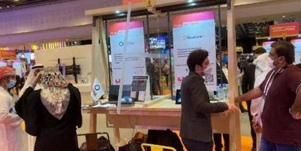 تور دبی ارزان: اعزام 20 شرکت دانش بنیان به نمایشگاه جیتکس دبی با حمایت صندوق نوآوری و شکوفایی